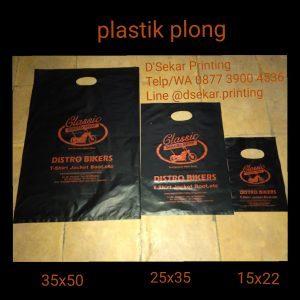 Plastik Plong