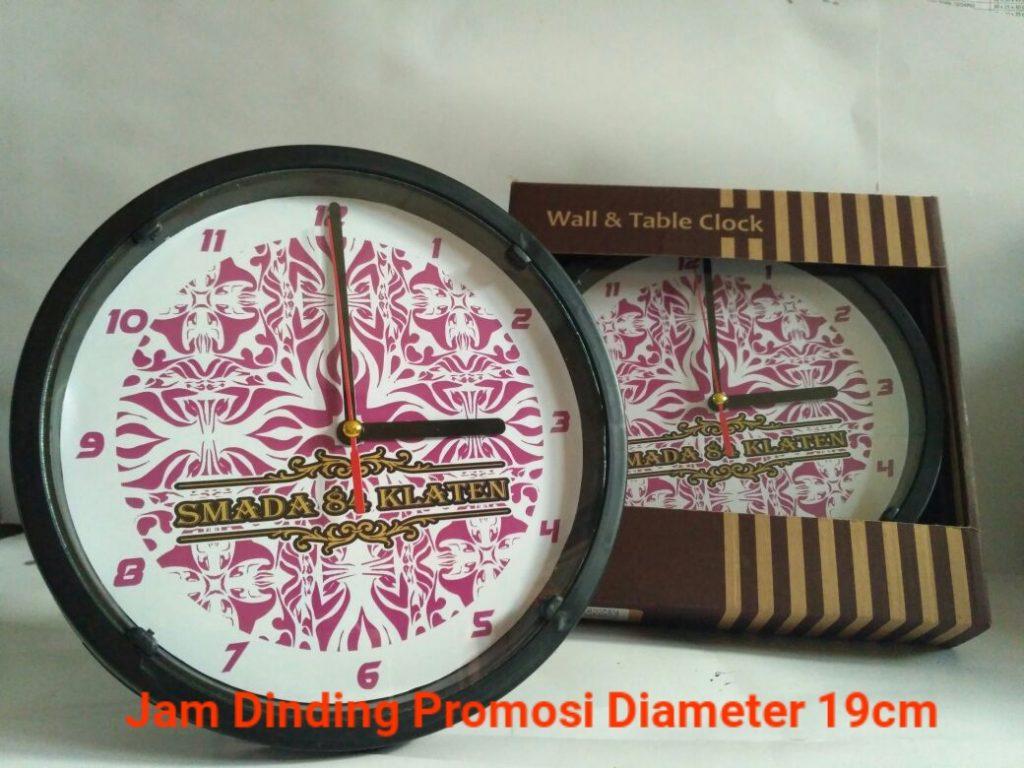 Jam Dinding Diameter 19cm